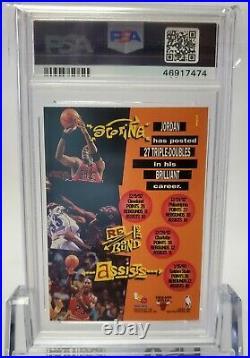 1993 Stadium Club #1 Super Team-NBA Finals Michael Jordan PSA 8
